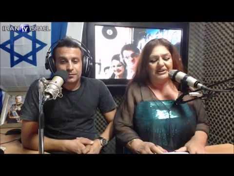 רדיו רן בפרסית 9.9.16 راديو ران اسرائيل - Persian radio in israel