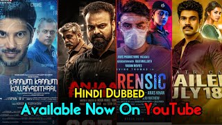 Top 10 Best Crime Suspense Thriller South Hindi Movies | Available On YouTube | Anjaam Pathira 2021 Thumb