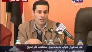 """عين على البرلمان - النائب/أحمد طنطاوي """" لدينا إقتراح بإنشاء محطة السكة الحديد أمام جامعة كفر الشيخ """""""