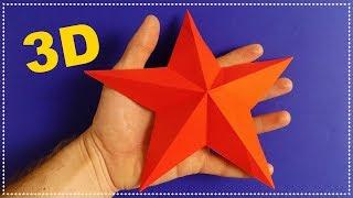 Объемная звезда из бумаги своими руками ⭐ как сделать звезду на 9 мая ⭐ Origami star