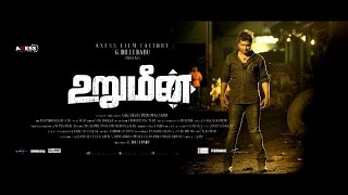 URUMEEN FIRST LOOK TEASER (Select HD)