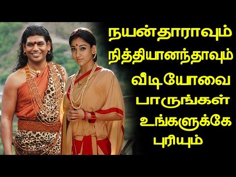 நயன்தாராவின் காதல் விளையாட்டு   Nayan's Love of the Game   Tamil Cinema News   Kollywood News