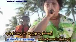 burmeseclassic com The Best Myanmar Website    Songs 54