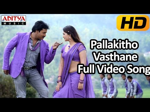 Pallakitho Vasthane Full Video Song ||...