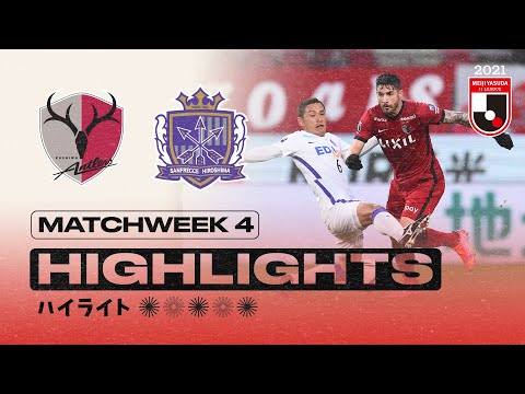 Kashima Hiroshima Goals And Highlights