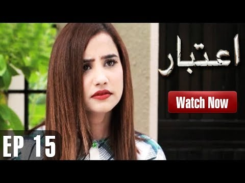 Aitebaar - Episode 09 - Aaj Entertainment Drama