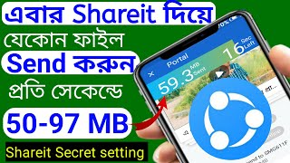 How to increase shareit file transfer speed ,How to solve shareit speed problem, How to solve share screenshot 1