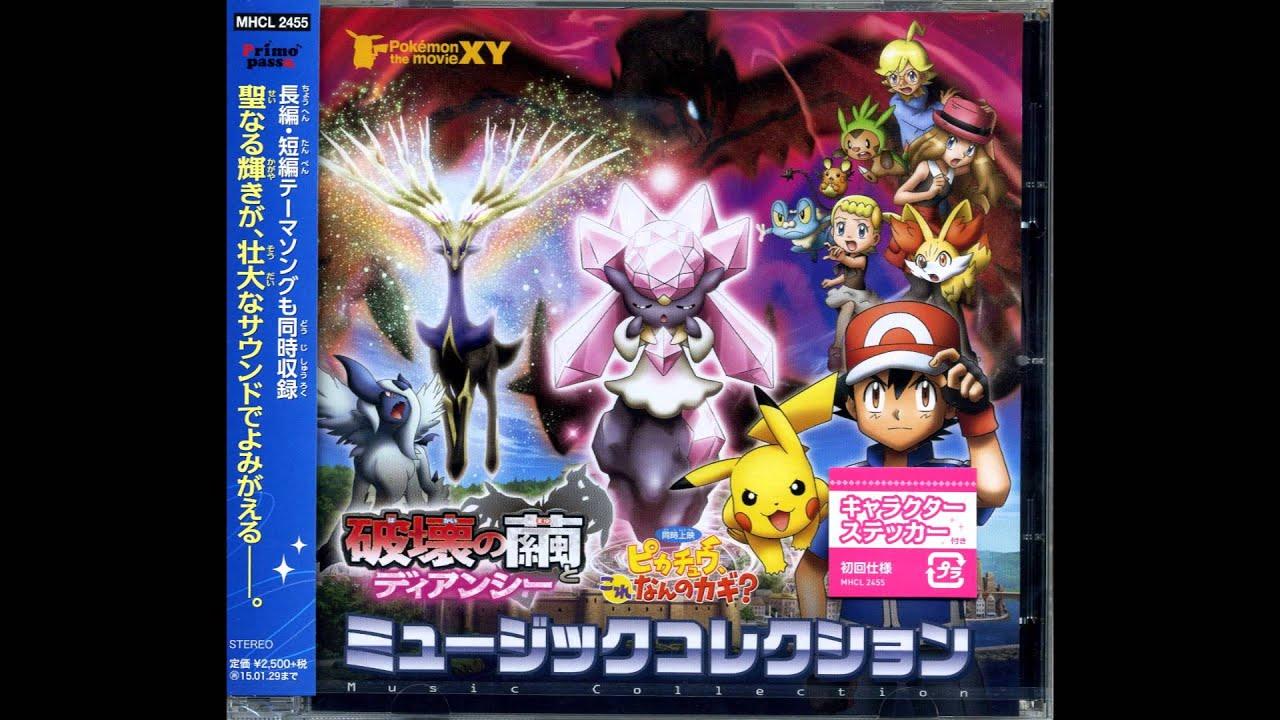 Pokemon Movie 17 XY Diancie 01 Main Title - YouTube