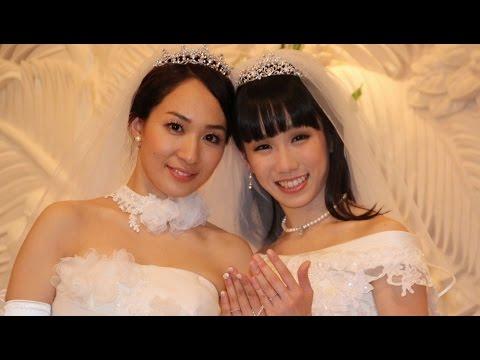 一ノ瀬文香&杉森茜、芸能人初の同性婚 結婚会見1 #Ayaka Ichinose #Akane Sugimori