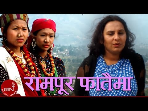 Nepali Songs Music Track Lok Dohori  