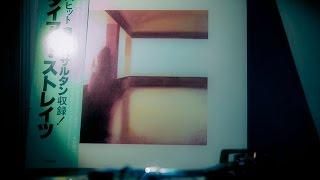 Baixar Dire Straits - Six Blade Knife (Original Japanese Pressing)