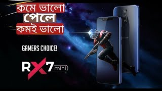 🔥এত কম দামে কেমনে সম্ভব!| Walton Primo Rx7 mini Full Review and First Impression|price only 7799/-
