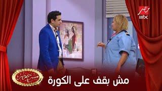 مصطفى خاطر : أنا بقف على المسرح مش بقف على الكورة