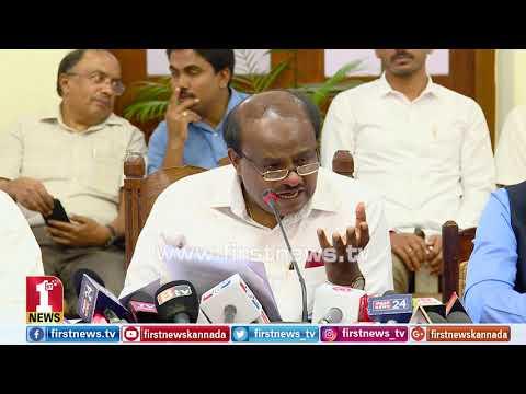 ಪ್ರಧಾನಿ ಮೋದಿ ವಿರುದ್ಧ ಸಿಎಂ ವಾಗ್ದಾಳಿ | CM HD Kumaraswamy speaks against PM Modi