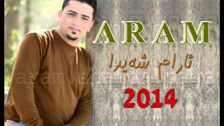 Aram Shaida 2015 taza zoooor xosh