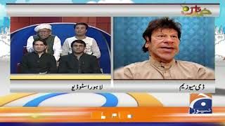 Khabarnaak | Ayesha Jahanzeb | 2nd April 2020 | Part 04