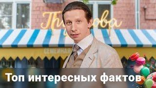Интересные факты от Приветика из сериала «ИП Пирогова»