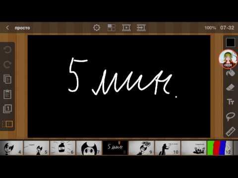 Мультфильм Спирит 2 смотреть онлайн бесплатно в хорошем