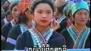 ເພງ: ຜົ້ງສາລີແດນງາມ, ຜົ້ງສາລີ Phongsaly laos
