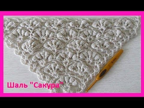 шаль ветка сакуры вязание крючком Crochet Shawl шаль 101