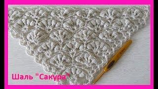 "Шаль"" Ветка сакуры"", вязание крючком, crochet shawl (шаль № 101)"