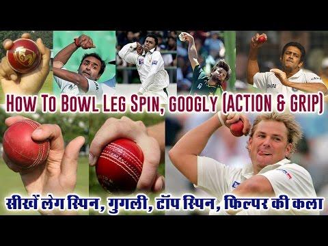 How to bowl leg spin Leg Spin Bowling TIps action & grip top spin, googly flipper armor doosra thumbnail