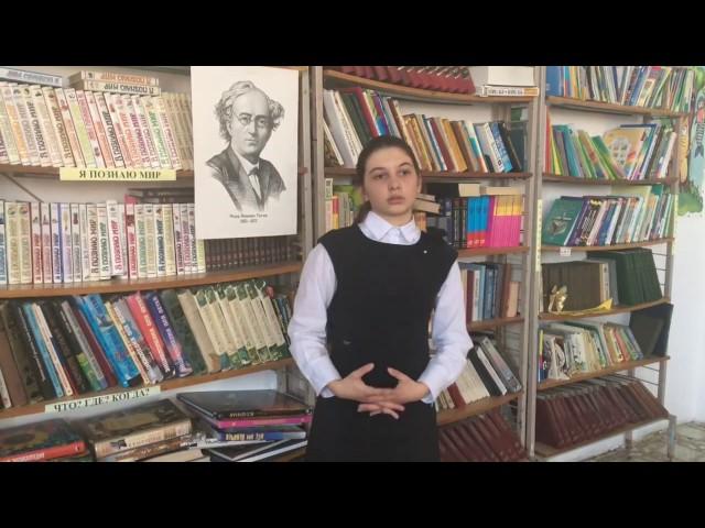 Изображение предпросмотра прочтения – УльянаМoисеева читает произведение «Последняя любовь» Ф.И.Тютчева