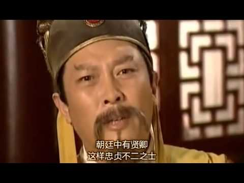 鄭成功3 - YouTube