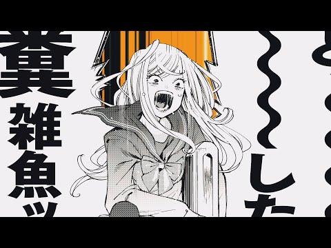 ファイルーズあい&長江里加出演!お嬢さま×格ゲー!『対ありでした。~お嬢さまは格闘ゲームなんてしない~』コミックス第①巻発売記念PV