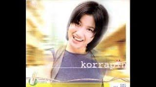 รักเธอใช่ไหม - กรพินธุ์ พ่วงโพธิ์ | MV Karaoke