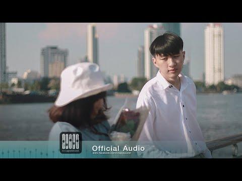 POLAX - ไม่พอใจ (OFFICIAL AUDIO)