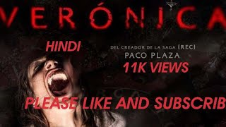 Veronica full movie in Hindi dubbed 2020   horror movie    Veronika horror full movie