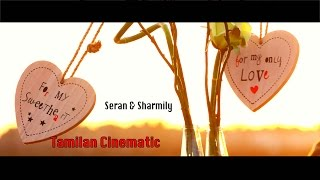 Kannala Kannala / Thani Oruvan / Seran & Sharmily