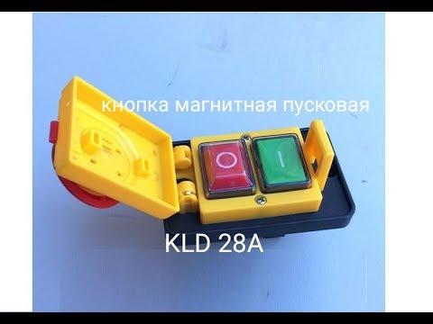 Kjd6 5e4 схема подключения 88