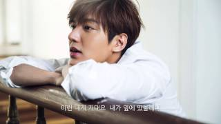 2015.06.22 Thank You by Lee Min Ho (Eng Sub)