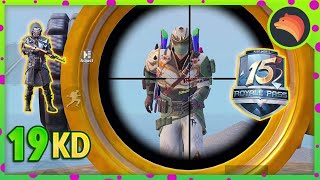 NEW Season 15 RP 100 | PUBG MOBILE