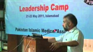 Prof. Muhammad Iqbal Khan on Islamic Medical Ethics