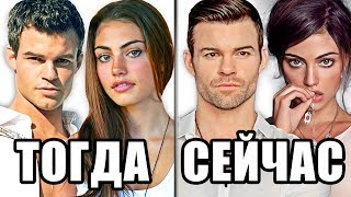 """ЧТО СТАЛО с актерами сериала """"ДРЕВНИЕ""""?! ТОГДА и СЕЙЧАС"""