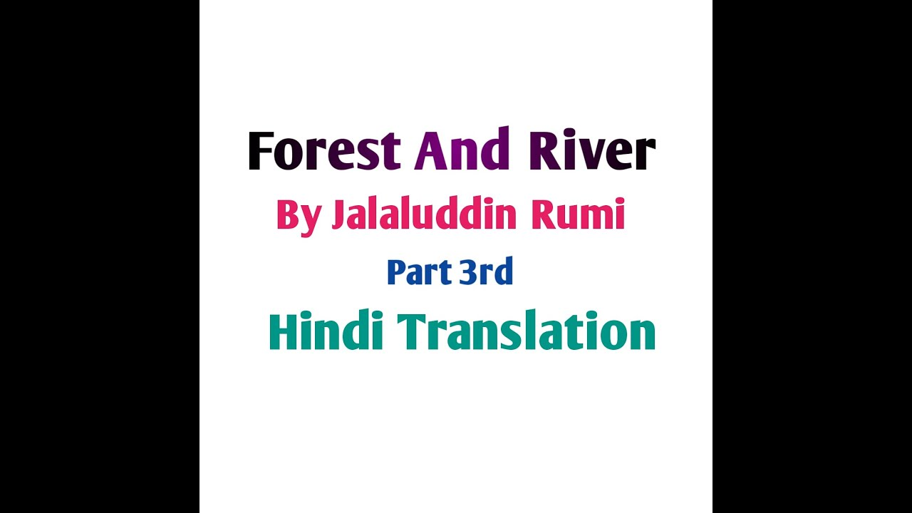 Forest And River Jalaluddin Rumi Class Th Mp Board Text Book