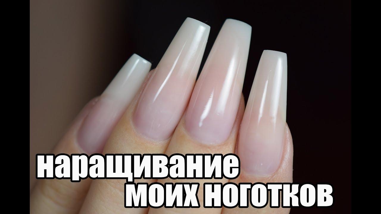 Как нарастить острые ногти: - территория