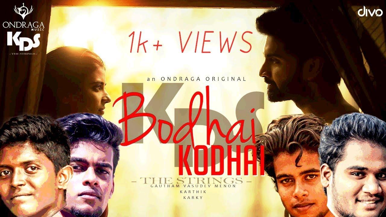 Bodhai Kodhai - Cover | Gautham Vasudev Menon | Karthik | Atharvaa | Aishwarya | KDS -The Strings- |