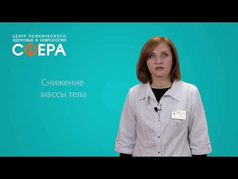 Врач психотерапевт Ершов  в Москве: консультация
