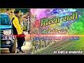 Divya Rani moke Deewani Old DJ Nag puri  Mix Song 2020