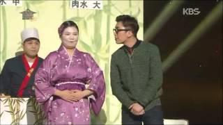 개그콘서트 Gag Concert 명인본색 20150215
