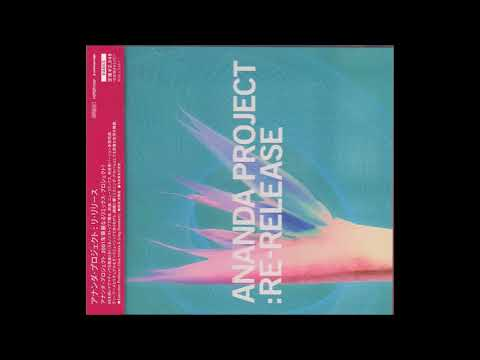 Ananda Project - Re-Release (2001)