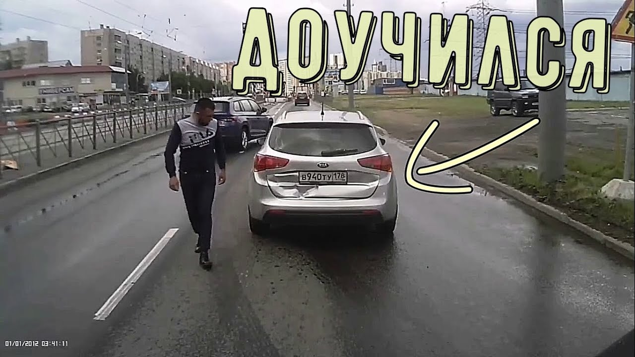 Учителя и дураки на дороге  Teachers and fools on the road