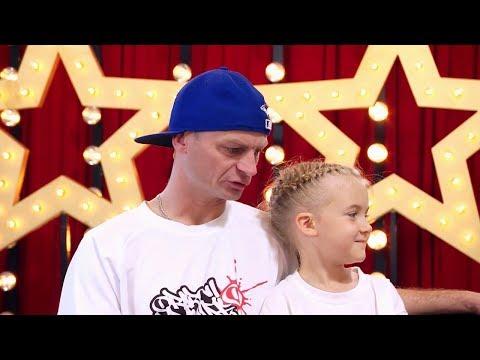 Ojciec z córką RAPOWALI na scenie
