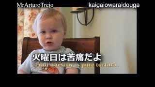 Repeat youtube video 赤ちゃん 成長 1歳誕生日に質問 英語教育 お笑い動画