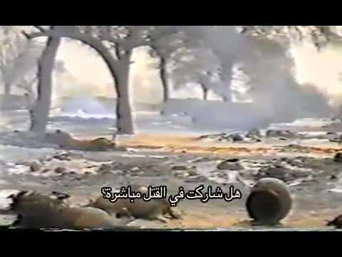Darfur Destroyed: Sudan's Perpetrators Break Silence (Arabic subtitles)