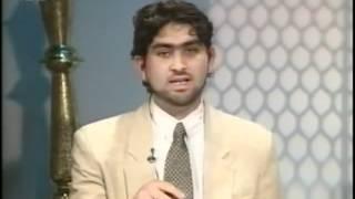 Liqa Ma al-Arab, 30 April 1996.